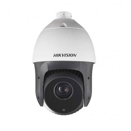 Роботизированная IP камера Hikvision DS-2DE5220IW-AE