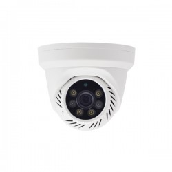 IP камера Light Vision VLC-2192DI