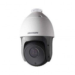 Видеокамера Hikvision DS-2AE5123TI-A