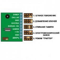 Автономный контроллер Geos SOKOL-ZS