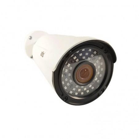 Видеокамера Atis AMW-1MVFIR-60W/2.8-12 Pro