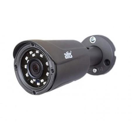 Видеокамера Atis AMW-1MVFIR-40G/6-22 Pro