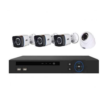 Комплект видеонаблюдения ATIS KIT CVR-1D3W-2MP