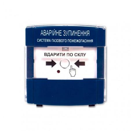 Кнопка ПАЗ Тірас Ex пристрій аварійного зупинення