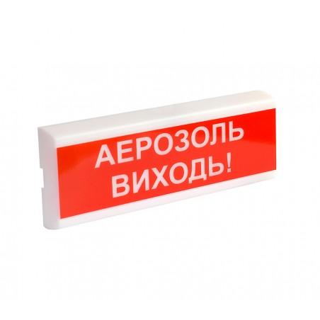 """Оповіщувач світлозвуковий ОСЗ-10 """"Аерозоль  виходь!"""""""