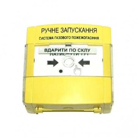 Кнопка ПРЗ Тірас пристрій ручного запускання