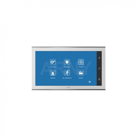 Цветной видеодомофон ARNY AVD-1030 2MPX White