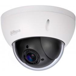 Роботизированная IP камера Dahua DH-SD22404T-GN