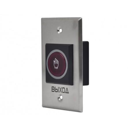 Кнопка выхода Trinix ART-810F