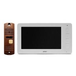 Цветной видеодомофон ARNY AVD-7006 (белый/медный)