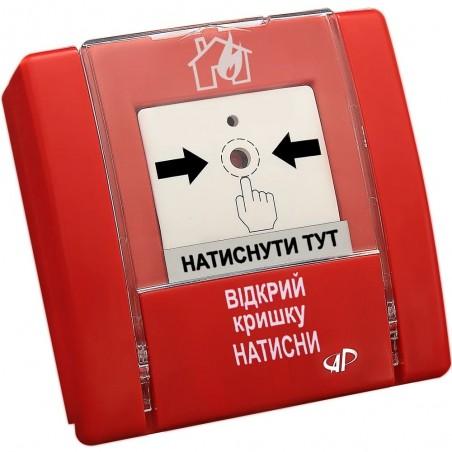 Извещатель пожарный ручной SPR-4L Артон