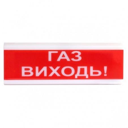 Извещатель светозвуковой ОСЗ-12 24V ТОВ «Тірас-12»